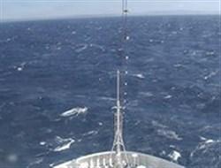 Webcam von der Brücke der Costa Diadema