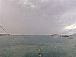 Webcam voon der Brücke der Costa Pacifica